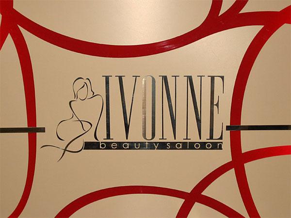салон за красота Ivonne Beauty Пловдив